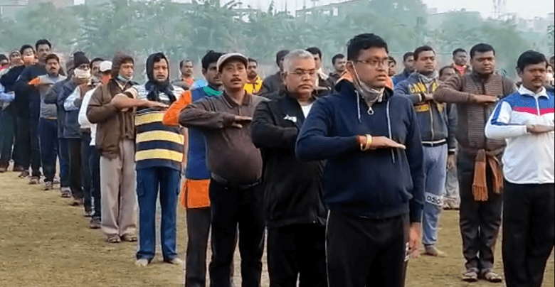 Dilip Ghosh In Rss